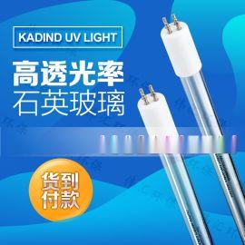 G36T5L/40W紫外线uv灯 原装KADIND