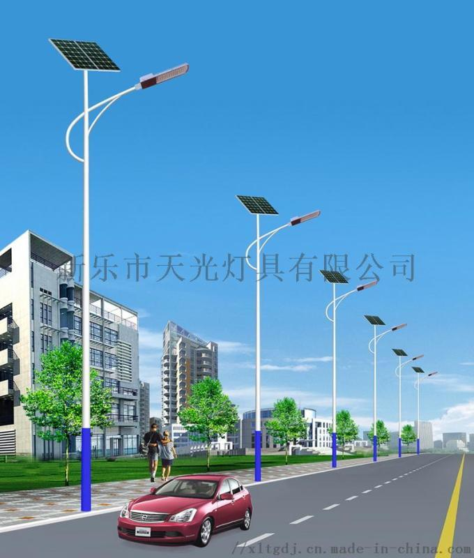 供应石家庄新农村太阳能路灯