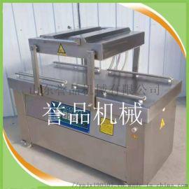 大虾真空包装机-全自动大米真空包装机