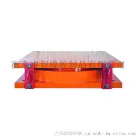 睿智板式盆式四 板/高阻尼橡胶支座