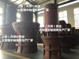 井筒式安裝1200QZ潛水軸流泵
