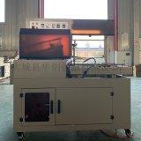 技術全面熱收縮包裝機 洗護用品塑封機