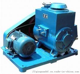 沁泉 2X-2旋片式真空泵皮带传动