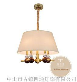 客厅铜制新中式灯具哪种好-铜木源灯饰招商