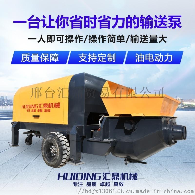 二次结构浇筑泵构造柱泵混凝土输送泵上料机