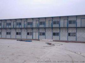 渭南彩钢房供应保温彩钢板房 简易活动房厂家直销