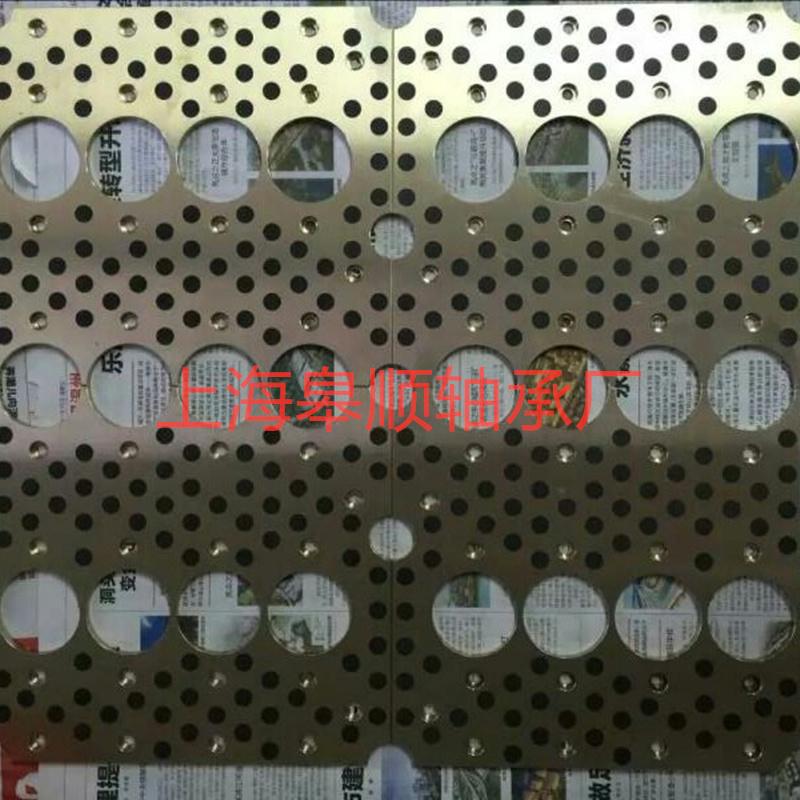 JSP自润滑薄型滑板,固体镶嵌石墨耐磨板,铜滑块
