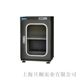 湿度20%防潮箱 镜头存储干燥箱 电子产品防潮箱