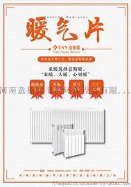 鋼制板式高壓鑄鋁散熱器江蘇辦事處火熱招商中!