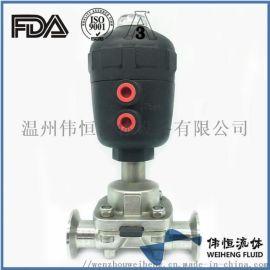 316L气动隔膜阀 卫生级卡箍式隔膜阀