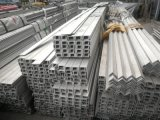 不鏽鋼槽鋼