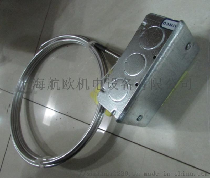 MINCO加熱器WZP2-3.2/200/4