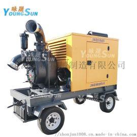 8寸自吸式柴油机抽水机 12寸防汛抗旱柴油机水泵