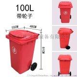 100L PE塑料垃圾桶