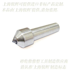 1克拉天然钻石砂轮修整刀(Capco轧辊磨床专用)