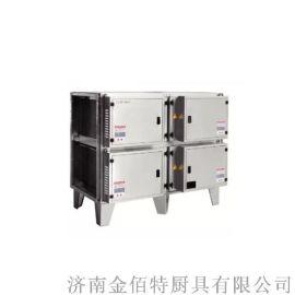 工程油煙淨化器