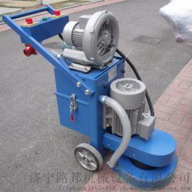 环氧地坪打磨机 金属除锈打磨机 无尘打磨机