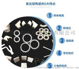 瓷眼 陶瓷件 支持来图订做 过丝过线部件