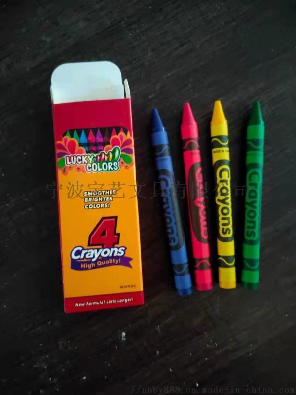 宁波儿童蜡笔宝宝画笔多色彩笔幼儿园彩色笔涂鸦油画棒