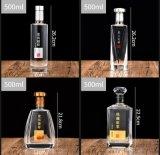 玻璃  瓶生产厂家500ml玻璃酒瓶
