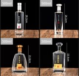 玻璃  瓶生產廠家500ml玻璃酒瓶