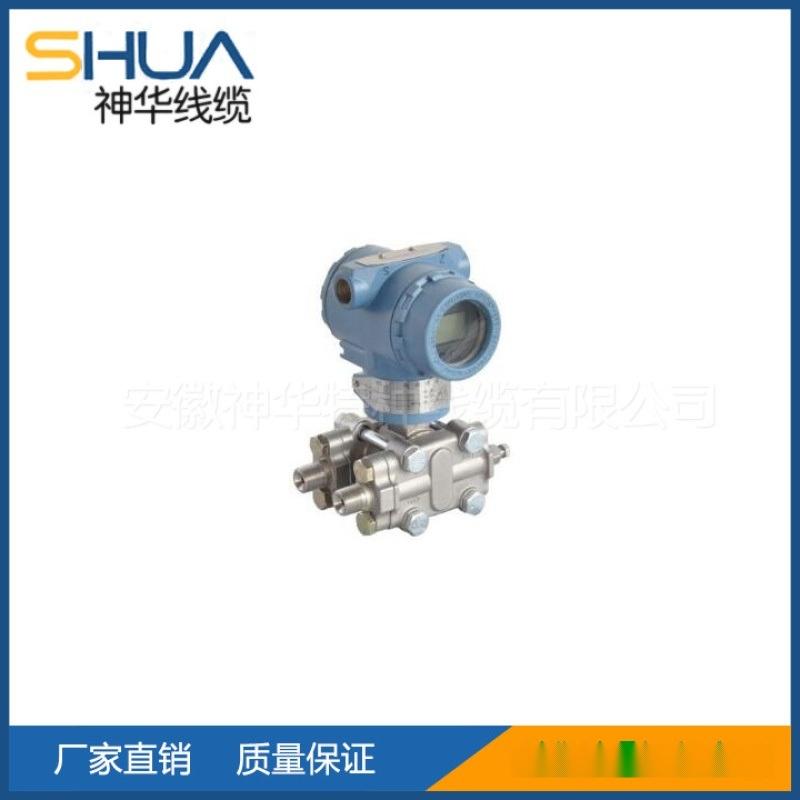 廠價直銷JF110A型差壓變送器保證質量