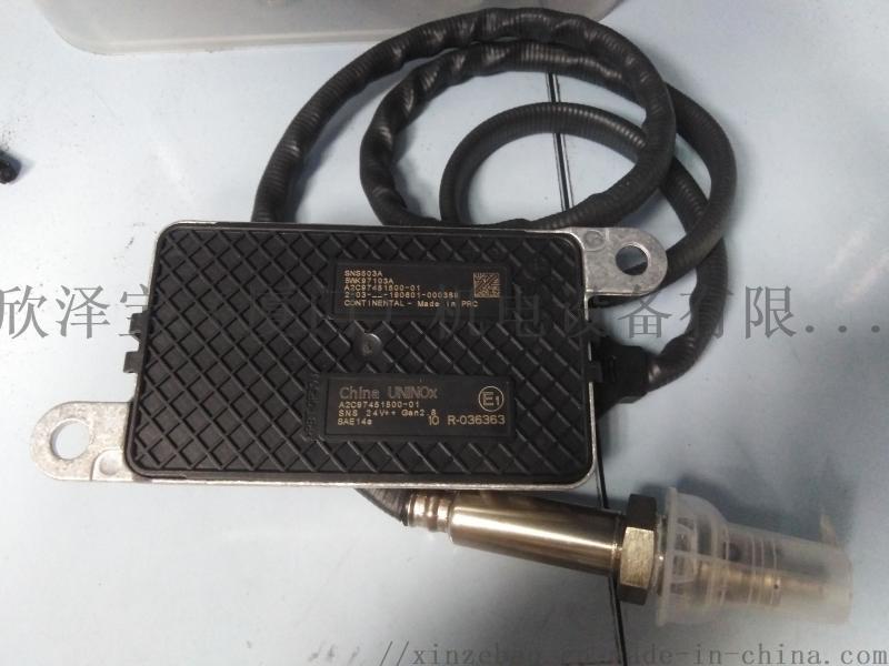 5WK97103A解放原厂氮氧传感器