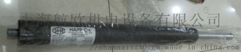 HAPPICH鋁型材