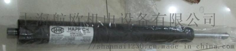 HAPPICH铝型材