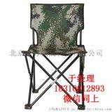 數碼野戰摺疊椅 野戰摺疊椅供應