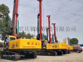 小型旋挖钻机厂家水井地基工程旋挖机联达桩机