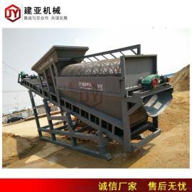 大型滚筒筛沙设备厂家建筑工地沙石分离机**滚筒筛