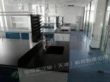 天津中绿能汉郁第三方实验室设计建设