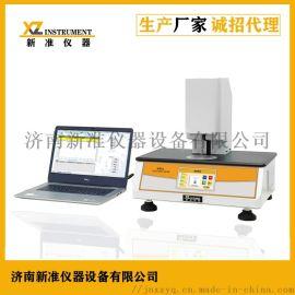 CHY-CA测厚仪塑料薄膜测厚仪