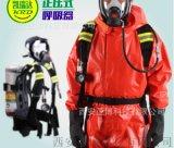 咸陽哪余有賣正壓式空氣呼吸器13772162470