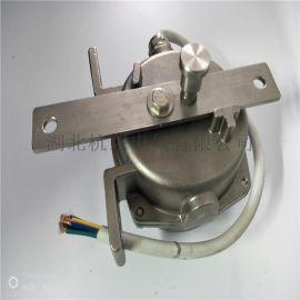 HFKLT2-11304不锈钢安全拉绳开关