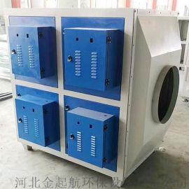 低温等离子工业VOC处理设备蜂窝电厂