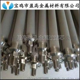 羟腔催化剂过滤器金属烧结滤芯、不锈钢圆柱粉末滤芯