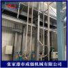 pvc自动配混生产线 PVC配混线集中供料系统