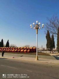 新款太阳能路灯LED庭院灯户外草坪灯防水超亮壁灯新农村别墅壁灯