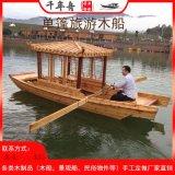 青海海东电动高低蓬船哪里买