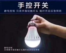 跑江湖摆地摊LED遇水感应灯应急灯好做吗