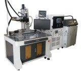 河南鐳射焊接機/洛陽模具修補不鏽鋼鐳射焊接