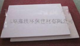 中国陕西西安玻镁板材料成分