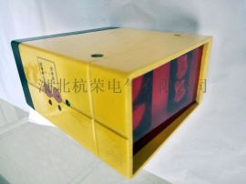 E3JK-LX-5M起重红外线防撞器、限位开关