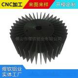 定制散热器铝型材,铝散热器型材,铝型材散热器挤压