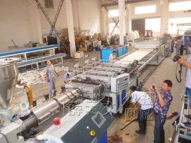 PVC建筑模板生产线 PVC建筑模板生产设备
