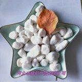厂家直销白色鹅卵石 雨花石 机制碎石 水磨石白石子