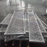 鋁合  格廠家 金屬鋁花格門窗廠家