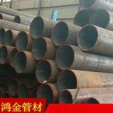 108*16寶鋼L360N石油天然氣工業輸送管線管